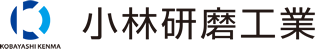 有限会社小林研磨工業